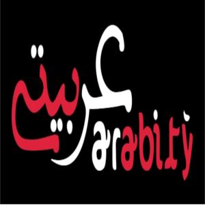 أشهر معارض السيارات المستعمله في مصر 5 20/4/2020 - 5:11 م