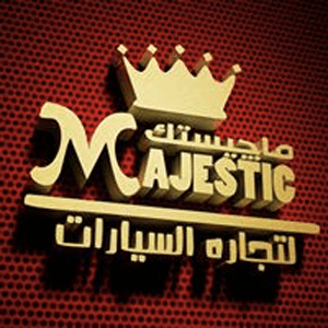 أشهر معارض السيارات المستعمله في مصر 31 20/4/2020 - 5:11 م