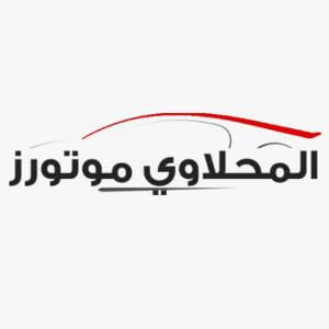 أشهر معارض السيارات المستعمله في مصر 36 20/4/2020 - 5:11 م