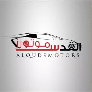 أشهر معارض السيارات المستعمله في مصر 24 20/4/2020 - 5:11 م